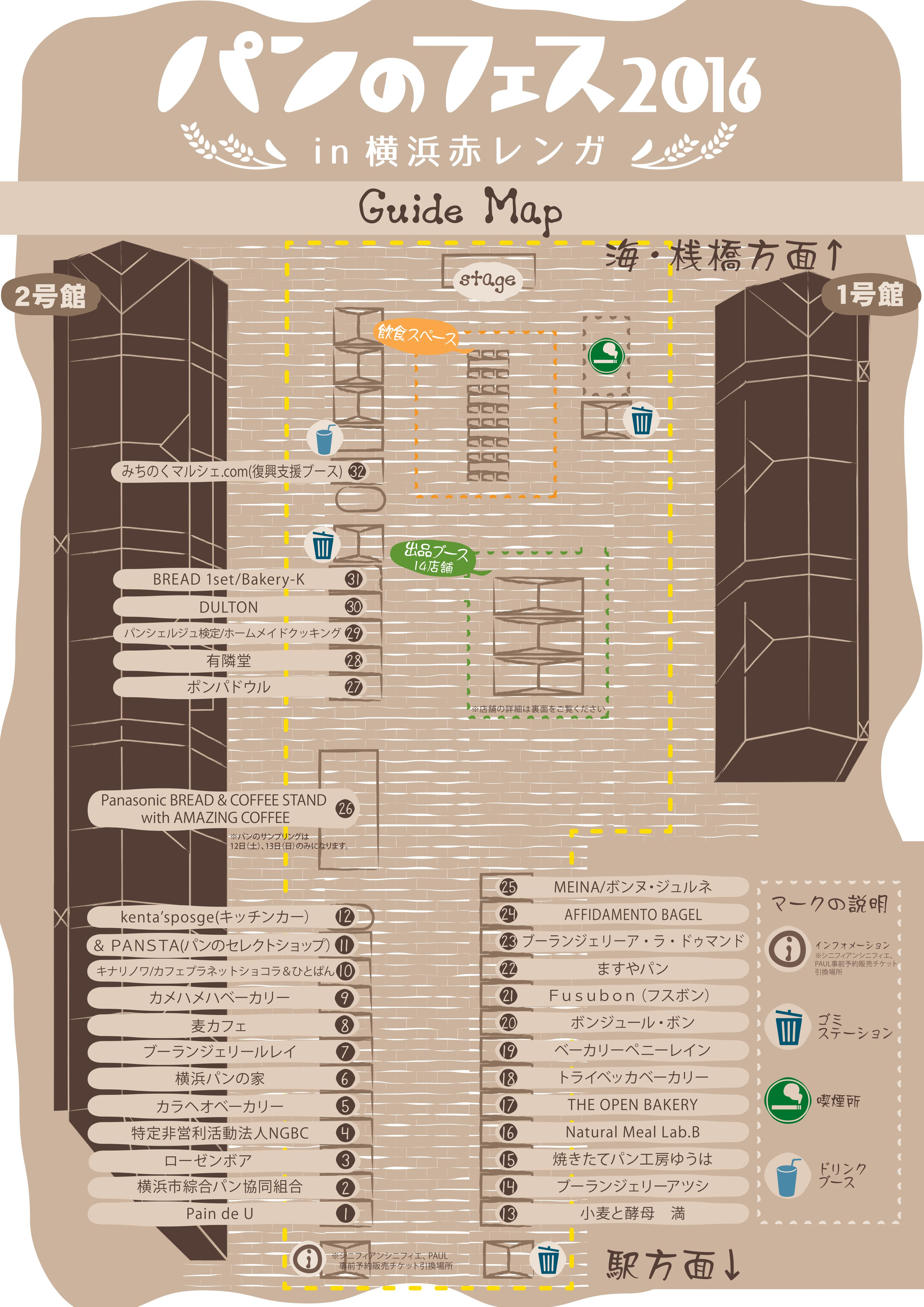 Map_omote