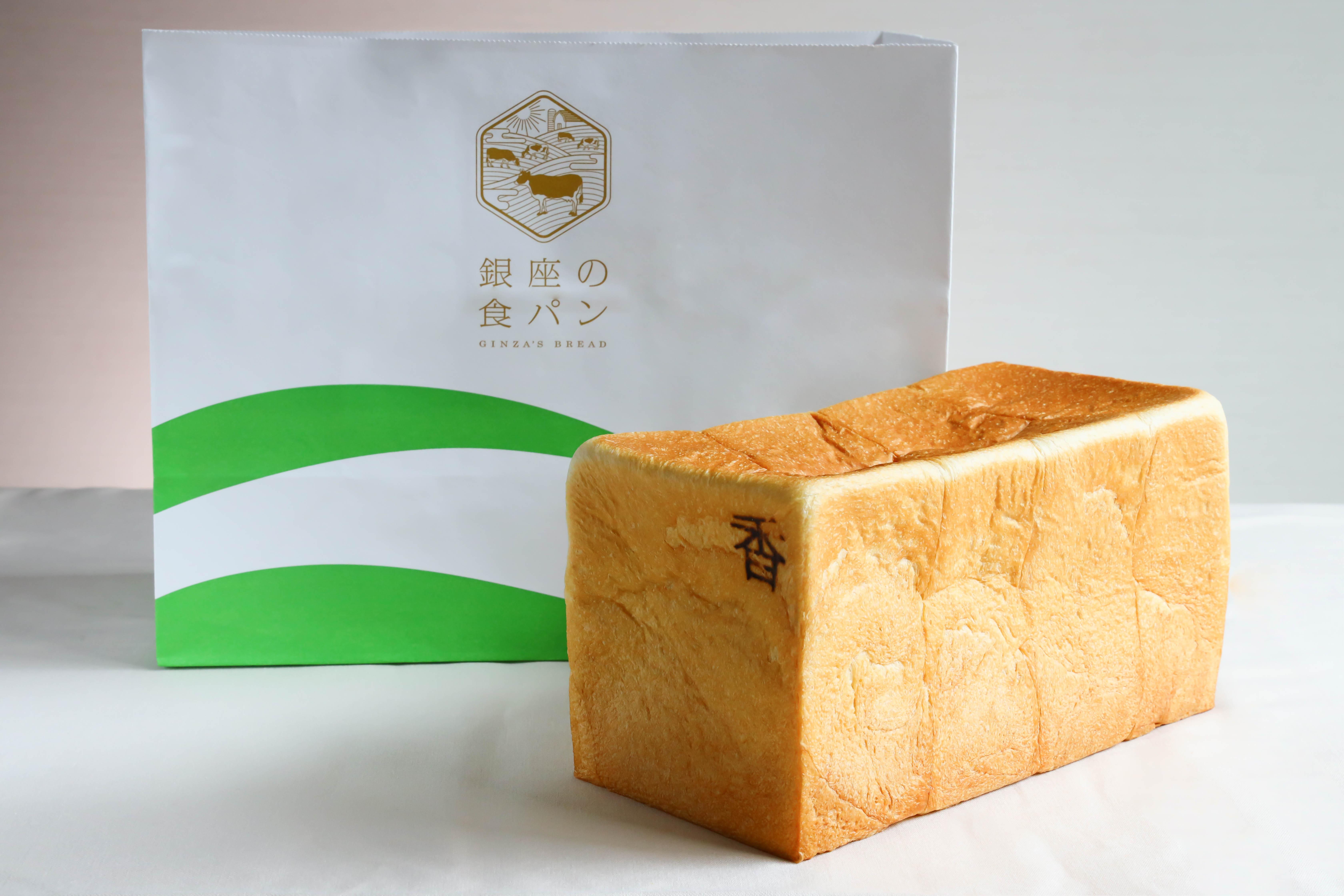 銀座の食パン 香