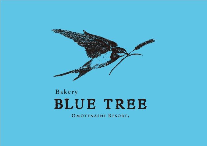 blue_tree_logo