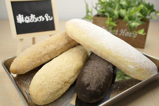 <初出店>東京あげパン