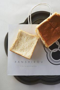 <初出店>PANSHIROU TEZUKAYAMA 広尾店